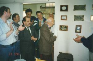 Aniversario 45 ( 1995 )
